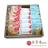 【采棠肴鮮餅鋪】綜合禮盒(F)牛軋餅10+鳳梨酥6入+太陽餅6入
