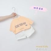 兒童短T恤2020韓版夏季新款 中小童男童寶寶純棉印花口袋短袖T恤 『蜜桃時尚』