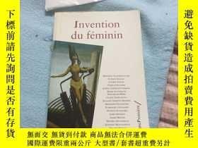 二手書博民逛書店法文原版:Invention罕見du fémininY18297