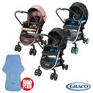 GRACO 購物型雙向嬰幼兒手推車豪華休旅 CITINEXT CTS (三款) / 贈好禮