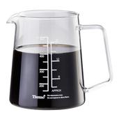 金時代書香咖啡 Tiamo 玻璃有柄量杯 (大) 500ml HG2198