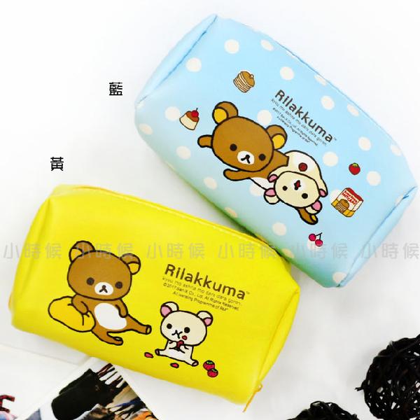 ☆小時候創意屋☆ Rilakkuma 正版授權 拉拉熊 橢圓 大筆袋 仿皮 鉛筆盒 化妝包 收納包