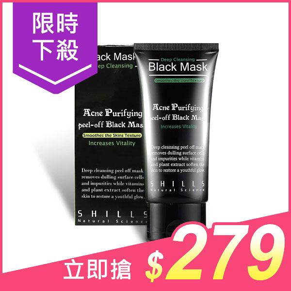 SHILLS 舒兒絲 挽臉活性炭黑面膜(50ml)【小三美日】原價$299