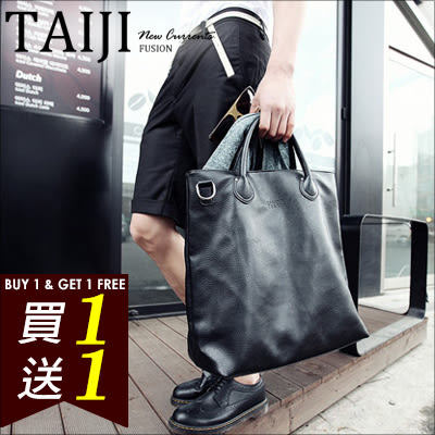 兩用包【NXA0029】日韓風格‧質感皮革手提側背兩用包‧一色‧