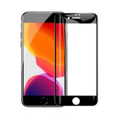 Dapad FOR iPhone SE II 極致防護3D鋼化玻璃保護貼-黑