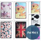 Apple iPad mini 4 金絲系列 彩繪卡通 彩繪軟殼 平板套 平板殼 保護套 保護殼 矽膠套