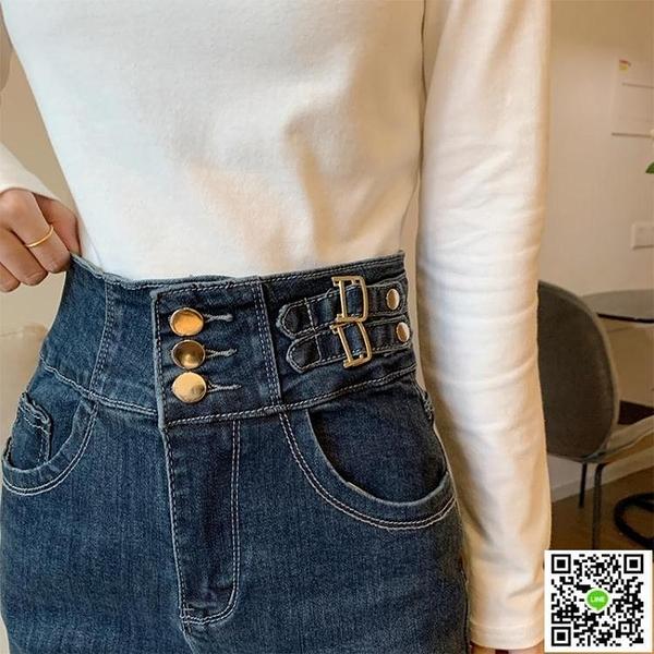 大尺碼女裝秋季新款胖mm大碼牛仔褲女高腰彈力緊身顯瘦百搭鉛筆小腳褲200斤大碼女裝