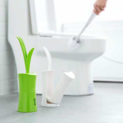 綠意小草造型馬桶刷套組 馬桶刷 套裝 帶底座 清潔刷