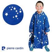 【Pierre cardin】皮爾卡登星情童話兒童尼龍雨衣 【藍色】 SGS認證/雨衣/皮爾卡登/兒童雨衣