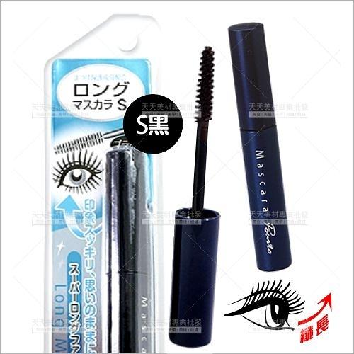 日本PourtoA纖長睫毛膏S(黑色)-7.5g[39353]蓓兒朵