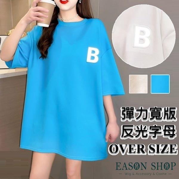EASON SHOP(GQ1693)實拍反光立體大寫B字母壓花OVERSIZE落肩寬鬆圓領短袖棉T恤裙女上衣服大碼寬版
