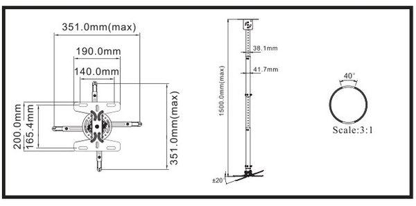 [液晶配件專賣店][T718-4]投影機懸吊架.天吊架-萬用型伸縮95~155公分懸掛架(黑色)