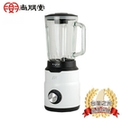 尚朋堂 1.5L活氧冰沙果汁機SJ-A3