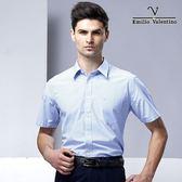 范倫鐵諾優雅品味格紋短袖POLO衫 - 藍格