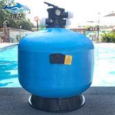游泳池沙缸篩檢程式石英砂水處理淨化器過濾迴圈砂缸魚池過濾設備 DF