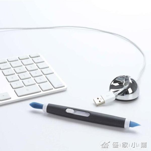 電腦鍵盤清潔刷手機數碼微單反相機電子雙頭除塵筆工具 優家小鋪