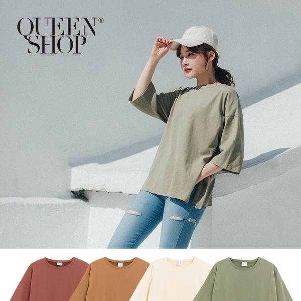 Queen Shop【01038221】側邊開衩設計寬版棉T 四色售*現+預*