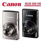 CANON IXUS 285 送32G高速卡+專用電池+螢幕貼+清潔組+讀卡機+小腳架 公司貨 內建wifi 2倍光學變焦