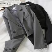 7216簡約短款翻領網紅小西裝外套女長袖一粒扣西服上衣秋裝2020新  (pink Q 時尚女裝)
