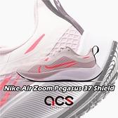 Nike 慢跑鞋 Wmns Air ZM Pegasus 37 Shield 粉 紅 女鞋 跑步 慢跑 運動鞋 【ACS】 CQ8639-600