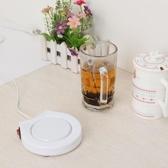 智慧杯墊 智慧茶杯加熱墊恒溫器 咖啡保溫底座杯茶 家用電器電熱杯墊牛奶碟 果果生活館