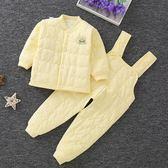 嬰兒套裝 嬰兒保暖衣套裝夾棉春秋背帶褲男女寶寶薄棉衣服棉質0-3-6-12個月【潮男一線】
