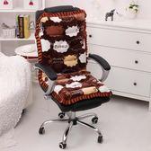 秋冬季毛絨連體老板椅墊子帶靠背一座一靠電腦椅墊辦公室坐墊加厚LVV7823【衣好月圓】TW