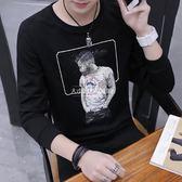 男士長袖t恤圓領修身打底衫T恤上衣【大小姐韓風館】