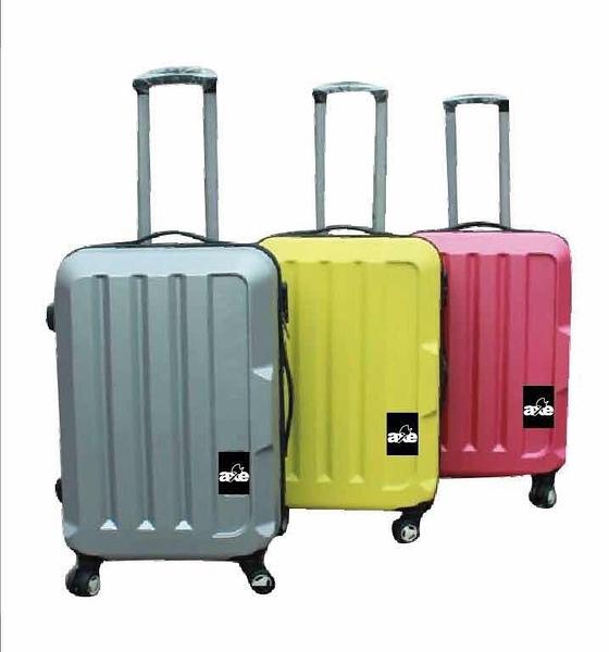 【釜牌 AXE】直紋積木20吋登機行李箱(3色)