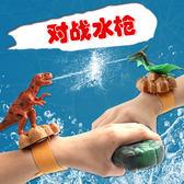 買一送一 兒童迷你恐龍小水槍夏天沙灘戲水對戰高壓水搶玩具男女寶寶呲水槍 英雄聯盟