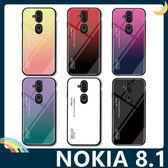 NOKIA 8.1 漸變玻璃保護套 軟殼 極光類鏡面 創新時尚 軟邊全包款 手機套 手機殼 諾基亞