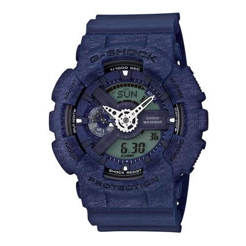 CASIO G-SHOCK/人氣針織紋路運動腕錶/GA-110HT-2ADR