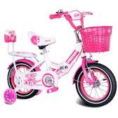 飛鴿兒童自行車女孩2-3-4-6-7-8-9-10歲寶寶腳踏單車男孩小孩童車【帝一3C旗艦】 YTL