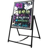 雙11限時優惠-貴品達電子熒光板6080廣告牌黑板熒發光屏手寫熒光板寫字板畫板YS