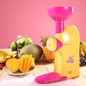 霜淇淋機炒冰 Nostalgia霜淇淋機家用全自動小型兒童水果冰激淩機雪糕機 LX韓國時尚週
