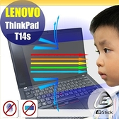 ® Ezstick Lenovo ThinkPad T14s 防藍光螢幕貼 抗藍光 (可選鏡面或霧面)