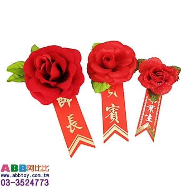 B1357_五片絲中胸花(3號絲大玫)_10cm#母親節康乃馨康乃馨花花束玫瑰花香皂花婚禮小物