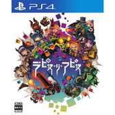 【PS4 遊戲】深淵狂獵《中文版》