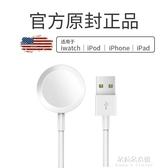 無線充電器 適用於蘋果手錶充電線apple watch series 朵拉朵YC