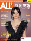 ALL+互動英語(朗讀CD版)2月號/2020 第183期