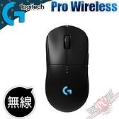 [ PC PARTY ]羅技 Logitech G PRO Wireless 無線 滑鼠