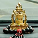 車載太陽能轉經筒車內創意擺件西藏轉經桶汽車轉經輪平安裝飾品男 韓美e站