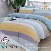 天絲床包兩用被四件組 雙人5x6.2尺 黃金海岸   頂級天絲 3M吸濕排汗專利 床高35cm  BEST寢飾