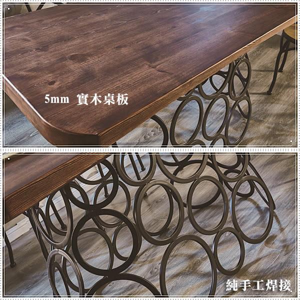 【水晶晶家具/傢俱首選】馬卡5 尺天然北美松木原木餐桌~~餐椅另購 JF8459-1