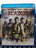 影音專賣店-Q03-248-正版BD【救火英雄】-藍光電影(直購價)