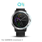 【愛瘋潮】Qii GARMIN vivomove 3 玻璃貼 (兩片裝)