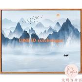 diy數字油畫風景客廳意境山水手工繪填充減壓油彩裝飾畫【大碼百分百】