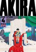 AKIRA阿基拉(4)