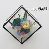 永生花禮盒玻璃罩玫瑰花diy情人節聖誕生日禮物送女朋友交換禮物