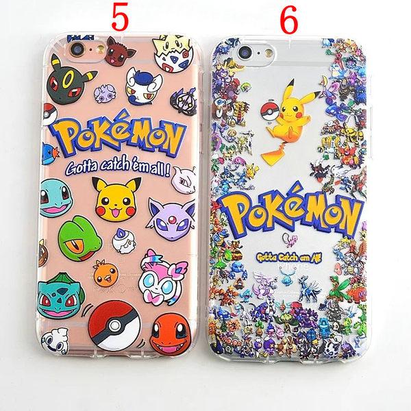 6Plus寶可夢防摔氣囊套 iPhone6S神奇寶貝 皮卡丘軟殼  iphone6保護套  (任選二個$900)
